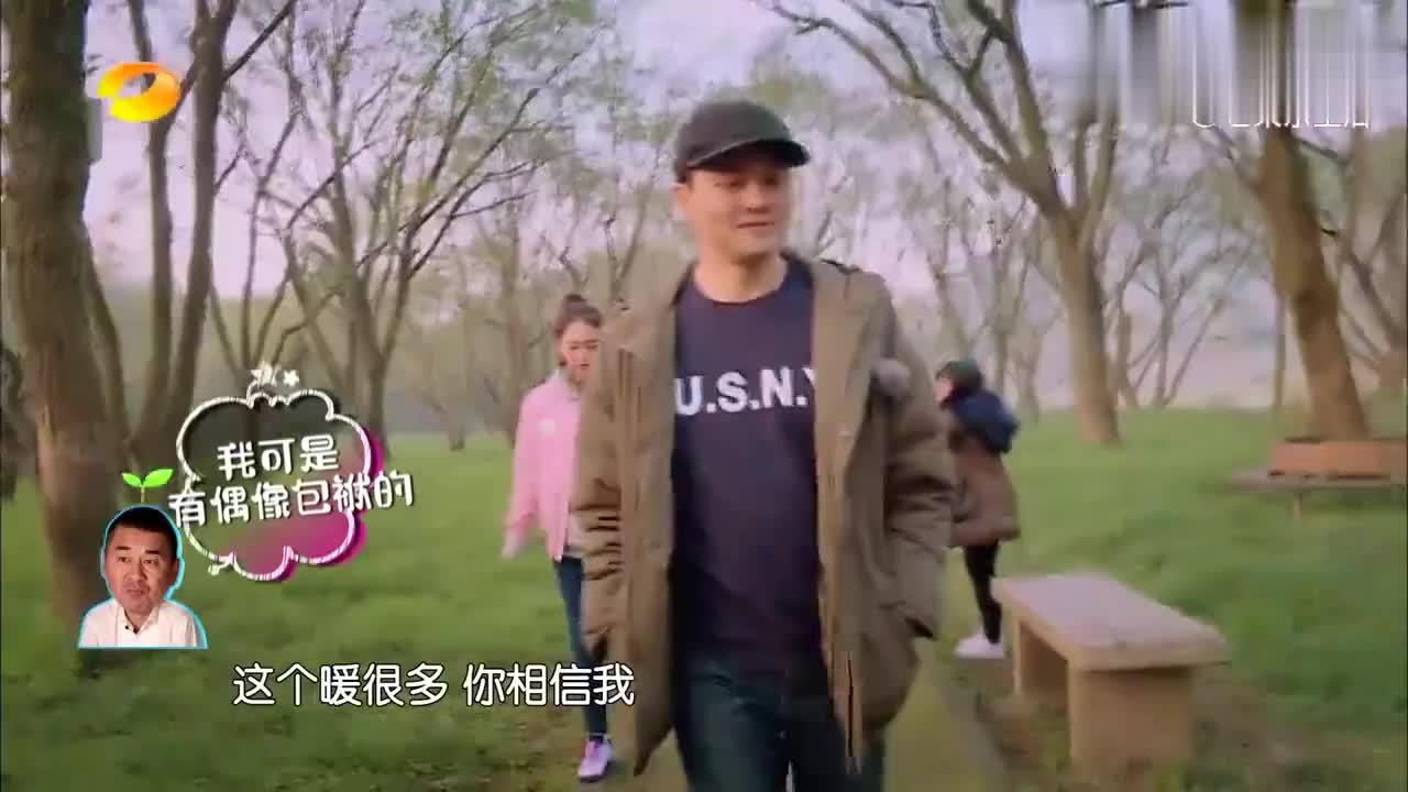 陈建斌不穿衣服,袁咏仪瞬间被气到高血压,直接发动狮吼功!