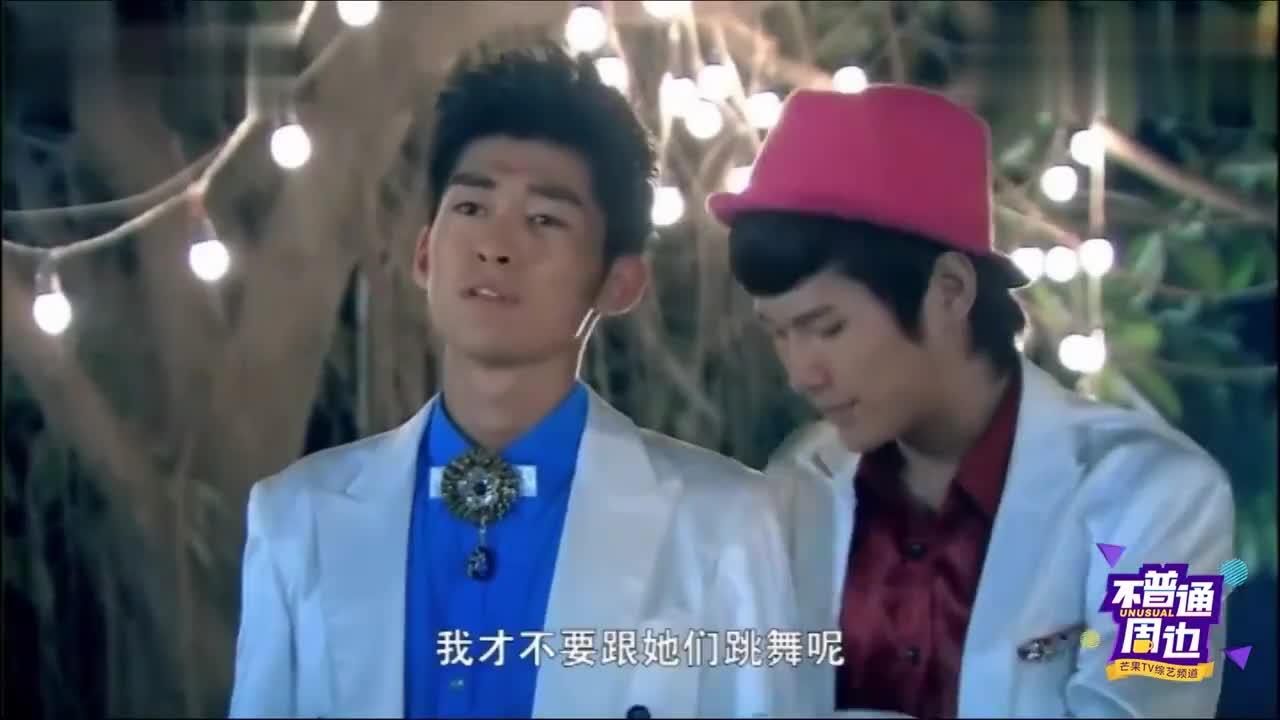 童年寒暑假经典剧,之《一起来看流星雨》,郑爽张翰的荧屏初吻!