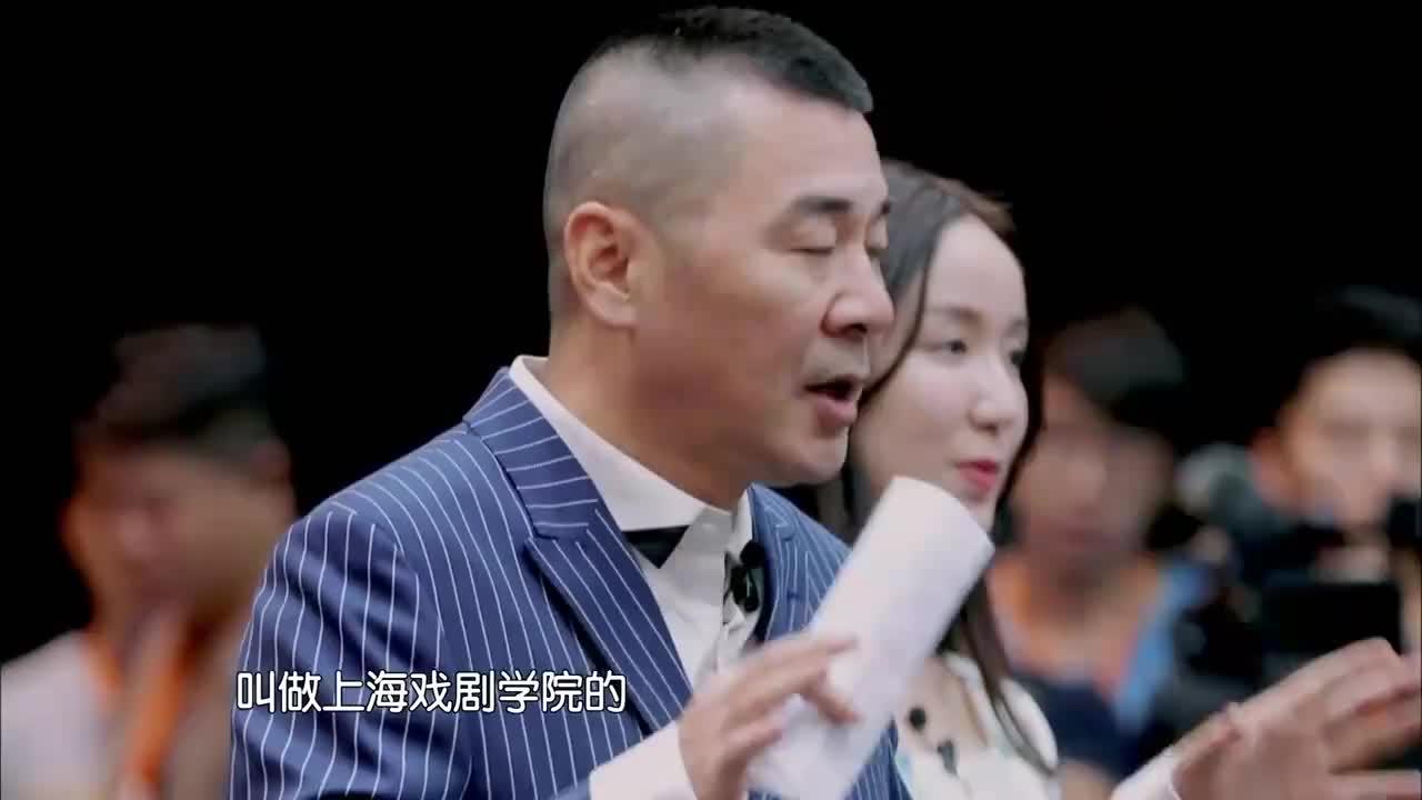 陈建斌黑历史被曝光,得笑个不停,娄艺潇慌了!