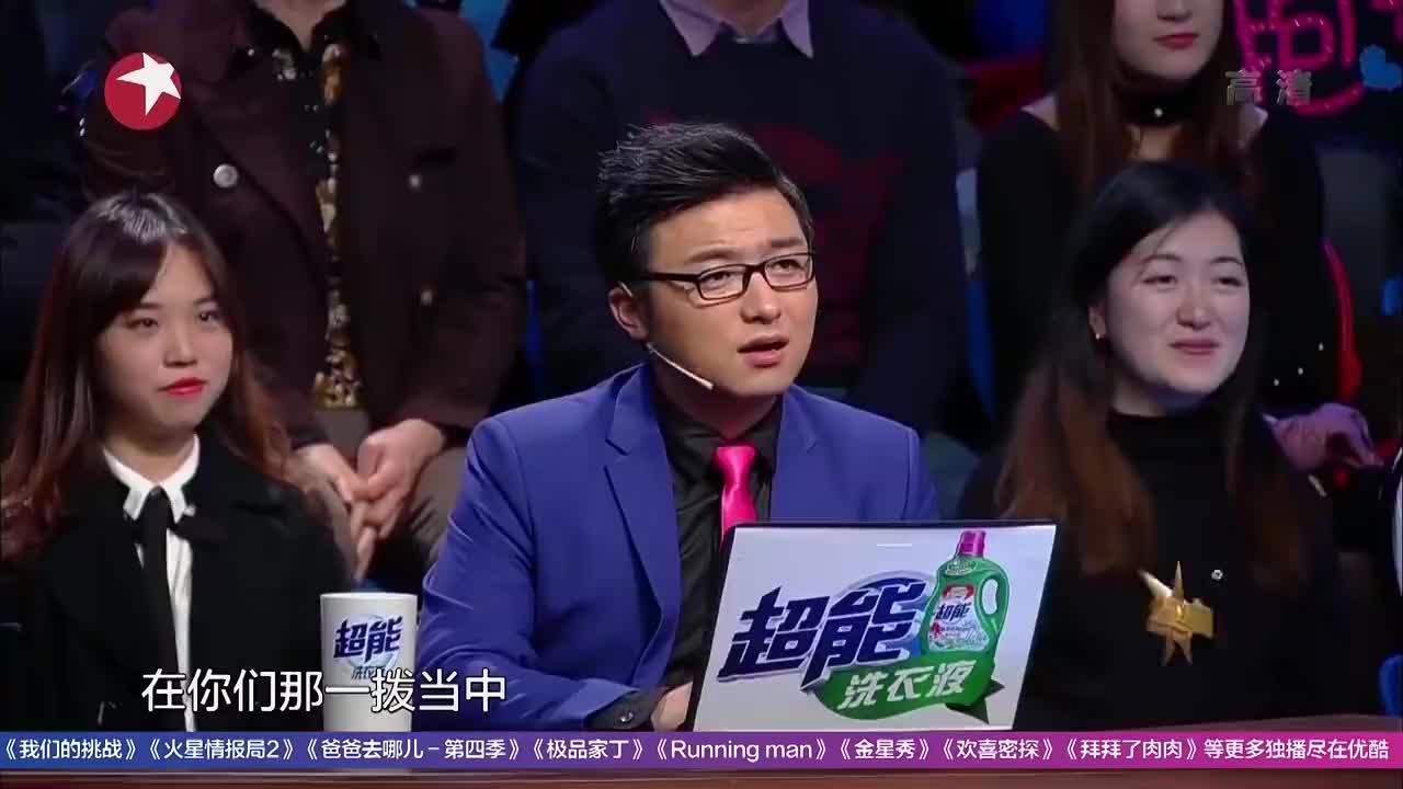 金星秀:毛阿敏太能自夸,沈南:开播这么久,还没这么夸自己的!