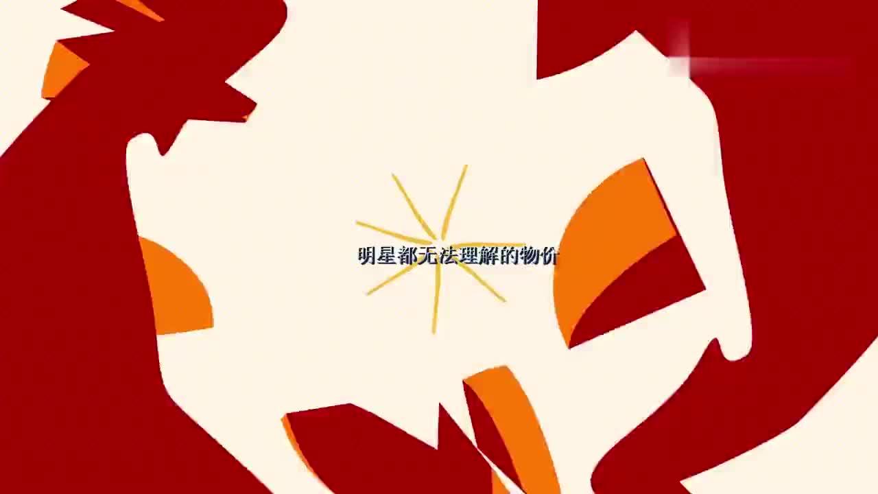 被物价惊到的明星,金星差点把雪糕吐回去,李咏跟老板快吵起来了