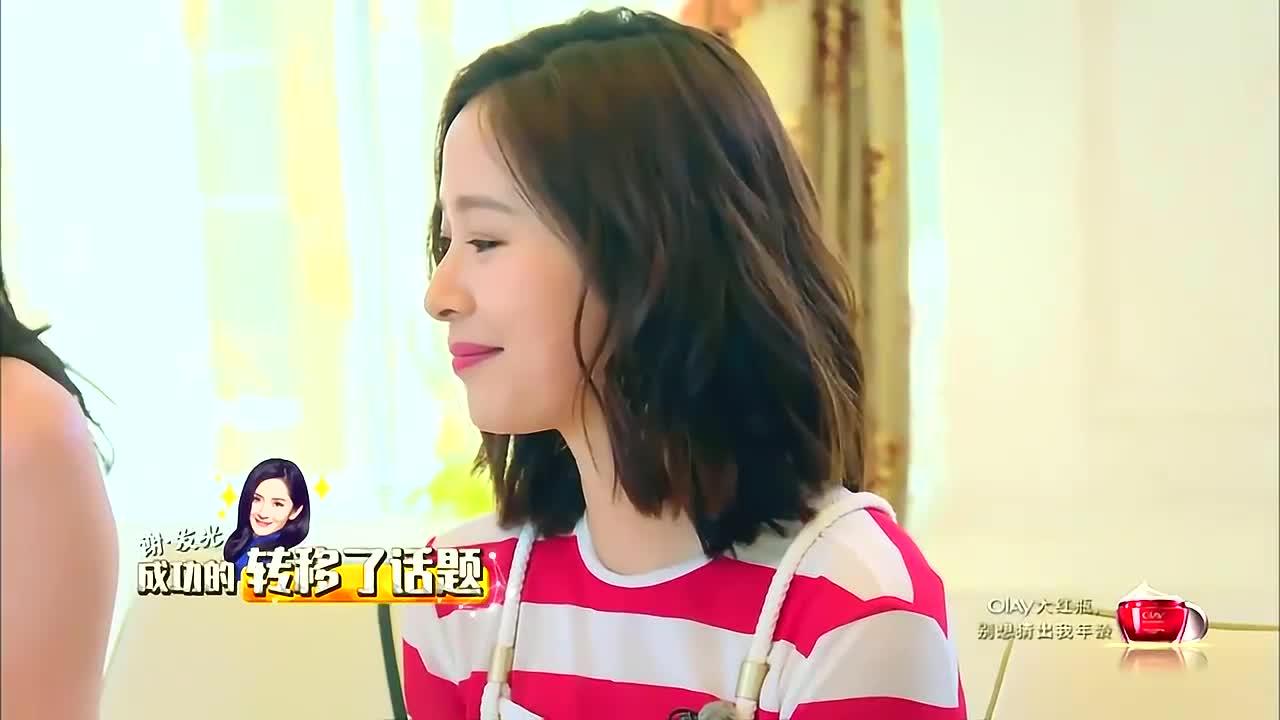 陈乔恩让谢娜给张继科说,转播现场打比赛视频,袁弘:你是不是傻