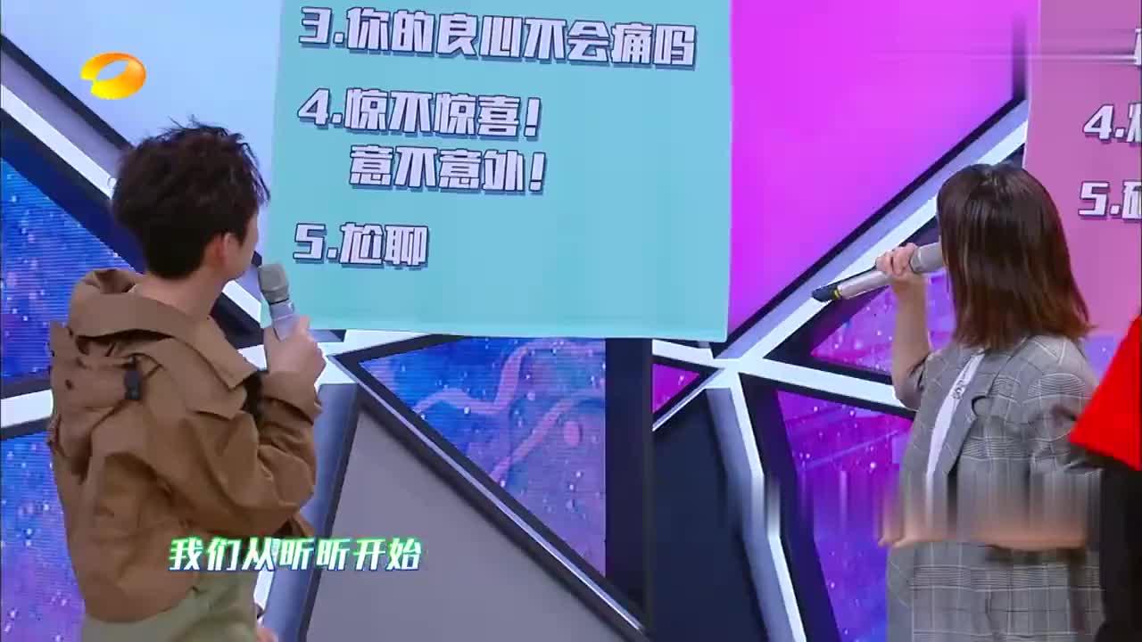 """节目在道具组里面放香菜,惹何炅不高兴,一句话""""怼""""导演!"""