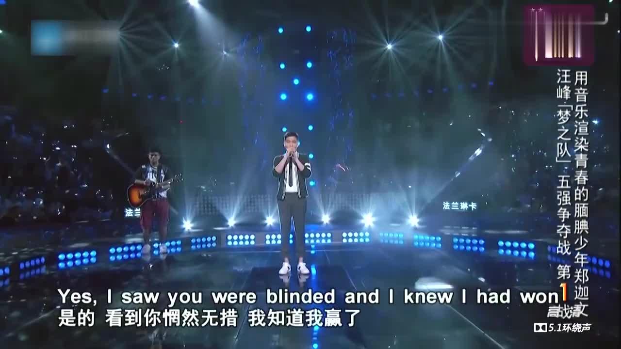 中国新歌声,郑迦文的歌难度大,唱得也好,蔡健雅直捂胸口