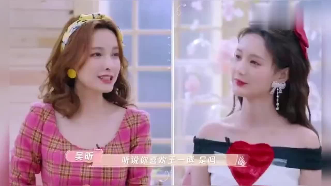 女明星李一桐直言对王一博一见钟情,吴昕还教她怎么追王一博