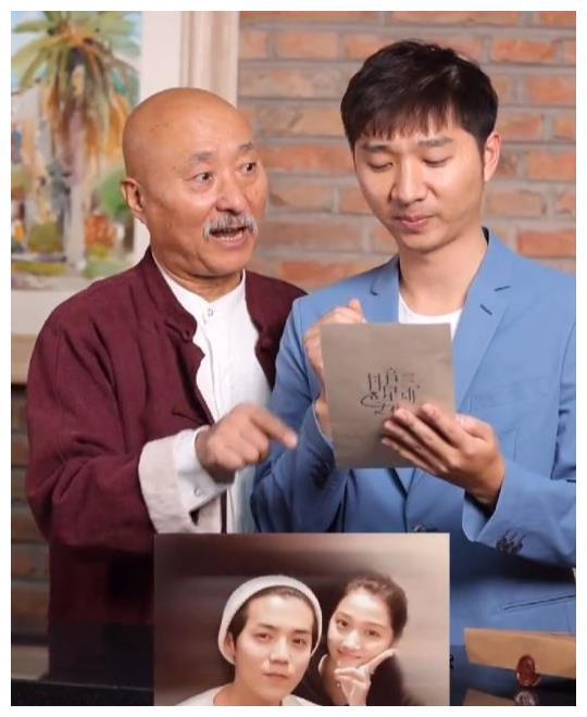 陈佩斯喊话女方25岁前要结婚,催婚关晓彤鹿晗:你爸着急着呢!