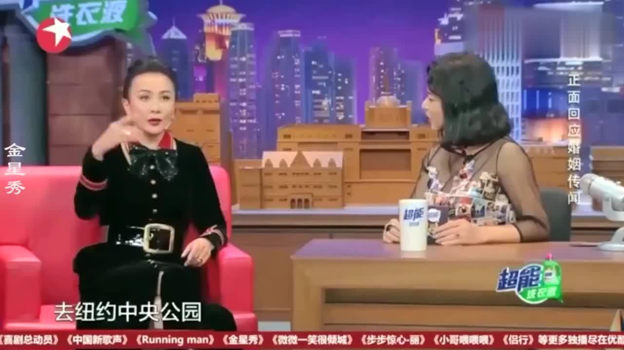 明星谈为何不要孩子,刘嘉玲说生孩子像买包,这念头一闪而过!