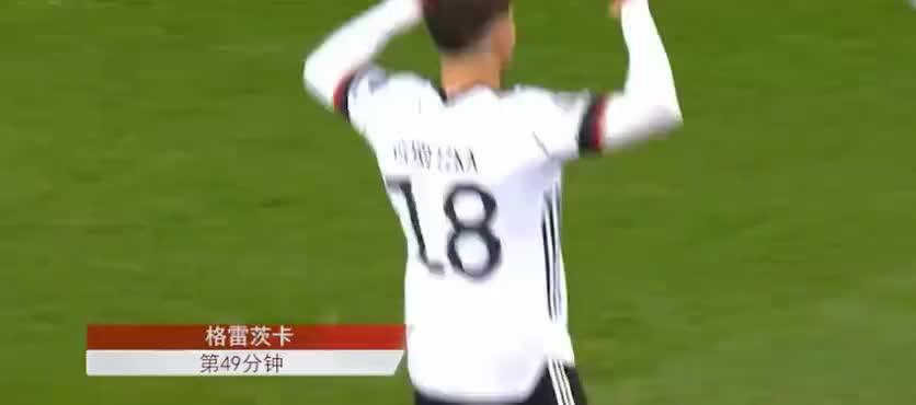 德国队开出战术角球,格雷茨卡低射破门