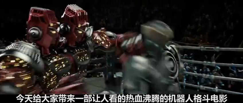 看昔日拳击手,如何成为机器人格斗选手,并向世界第一发起冲击!