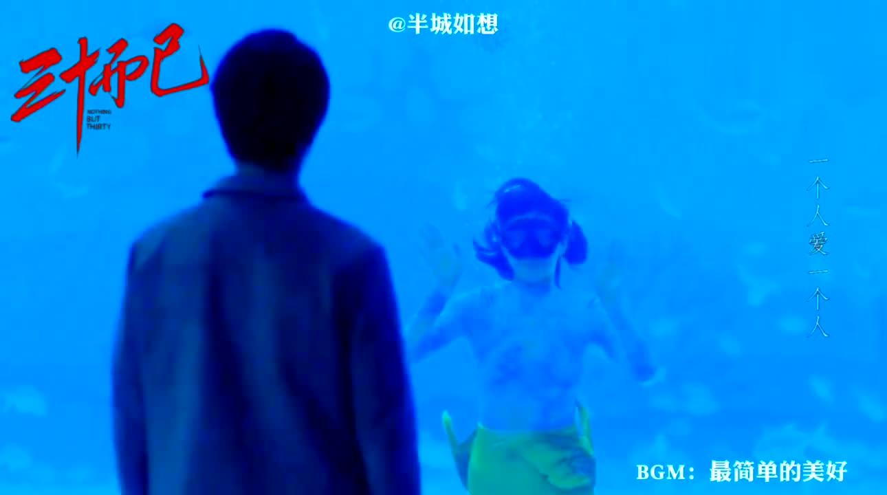 """三十而已 毛晓彤×杨玏 我磕了全剧最甜的""""屿过天芹""""CP"""