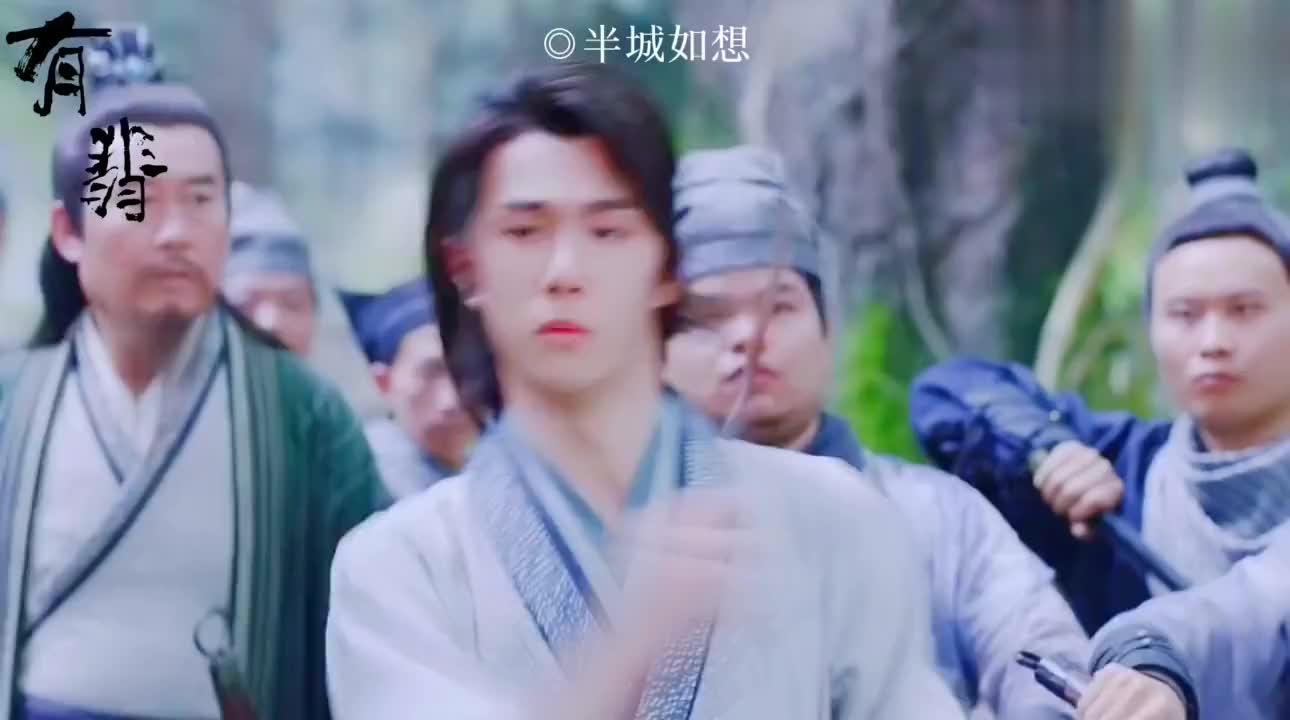 赵丽颖×王一博《有匪》预告双人打戏高燃踩点《我是来揍你的》