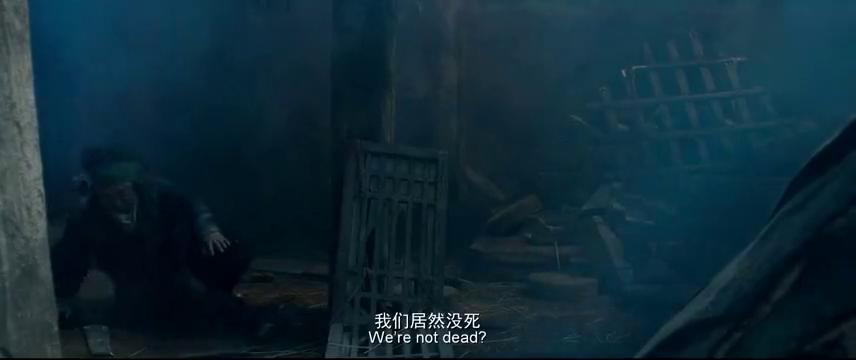 悟空传:悟空三人落入花果山,禁忌之地,法力全无