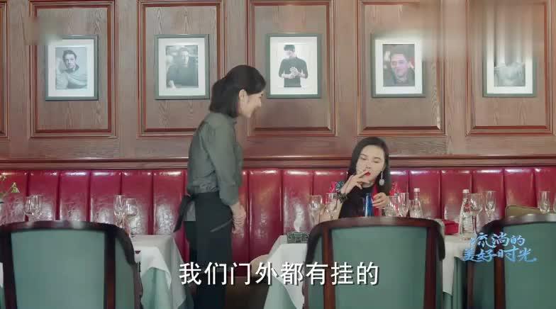 富婆在酒店里抽烟,理直气壮跟服务员叫嚣,结果下一秒直接被骂跑