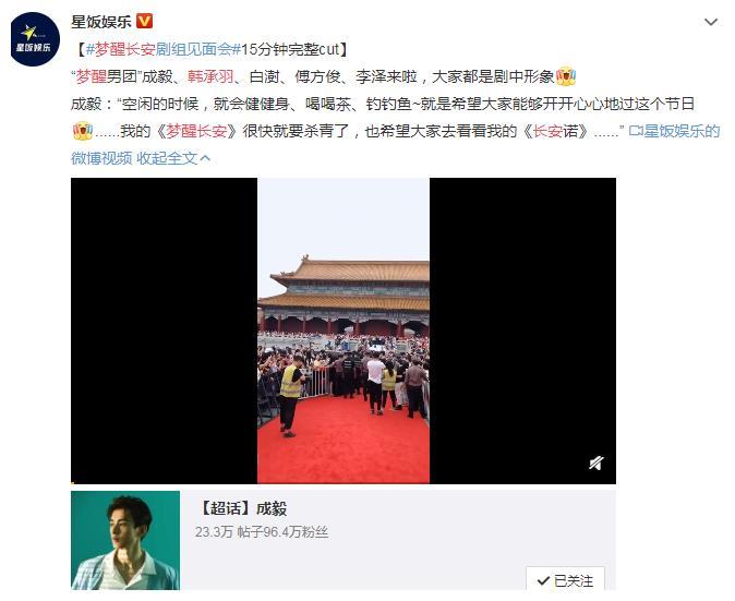 刘学义尹涛新剧杀青,韩承羽白澍即将杀青,《琉璃2》可以启动!