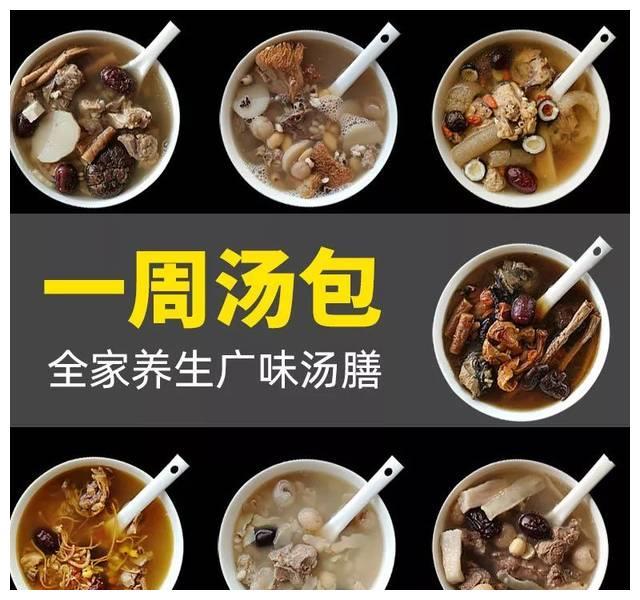 特卖   春季会喝汤,胜过买千元保养品!