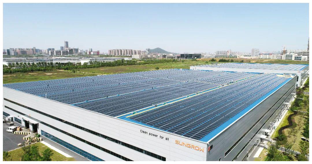 阳光电源加入RE100!承诺2028年前全部使用可再生电力