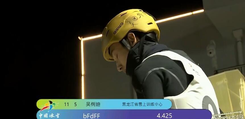 2020国家集训队自由滑雪空中技巧、水池赛吴数迪拿到116.83分!