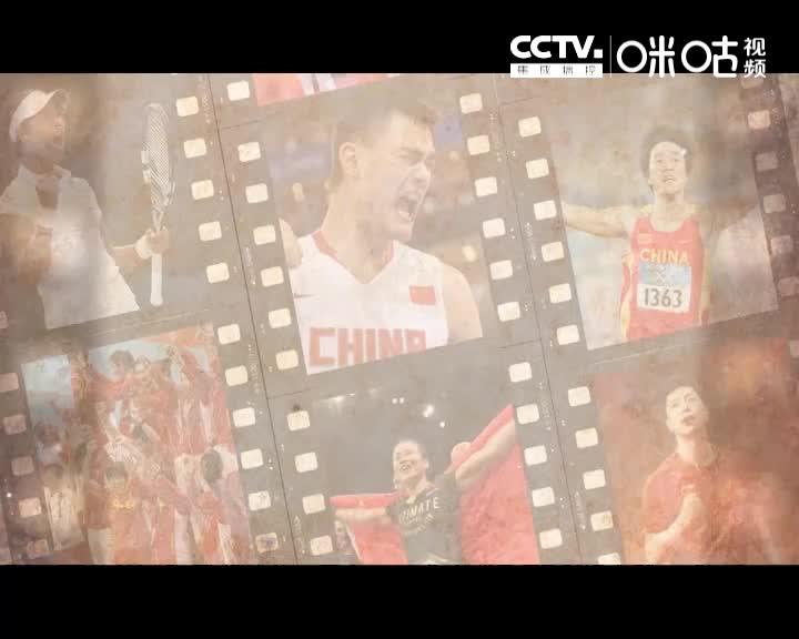 振奋人心!历史上的今天 首位华裔运动员张德培夺得法网男单冠军