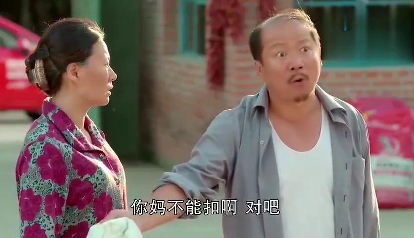 腾飞口误引来误会,王老七气的当场大骂小蒙连谢广坤都说服气了