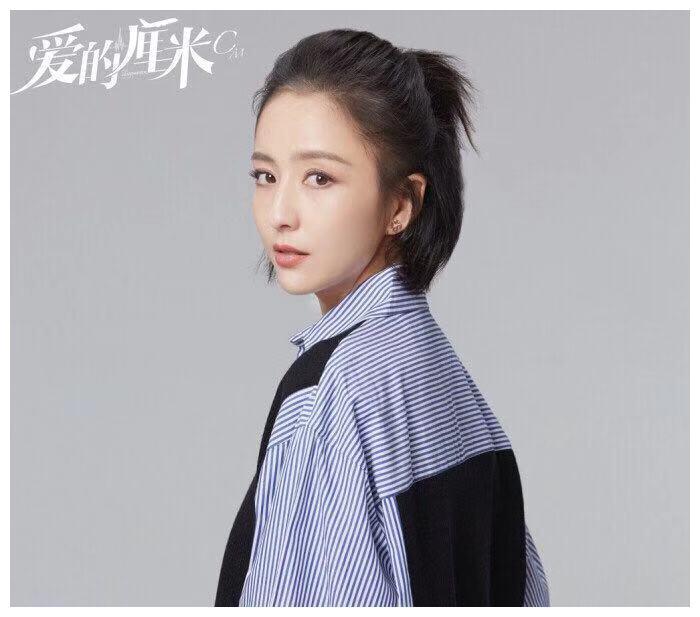《爱的厘米》韩童生、许娣,作妖二人组,成了男女主感情助攻