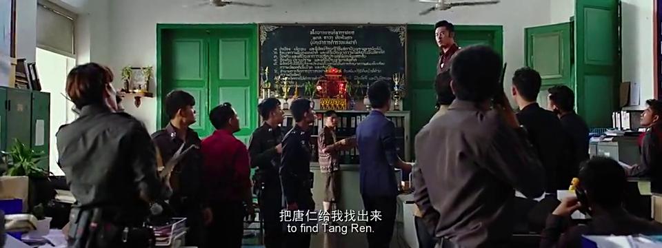 唐人街探案:警察要抓的人都在警局门口,他却没有被人认出,无语