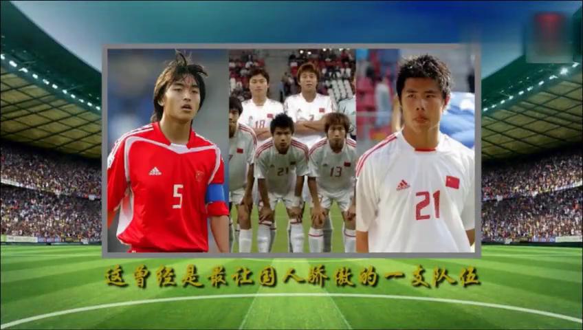 05世青赛,中国足球超白金一代进球集锦,追往那青春的记忆!