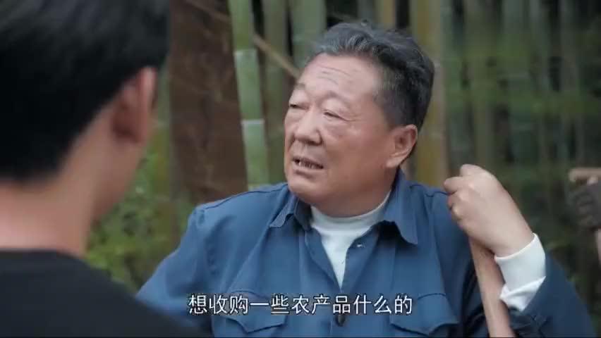 一诺无悔2廖书记进村考察谁知好心帮忙竟成了免费壮劳力