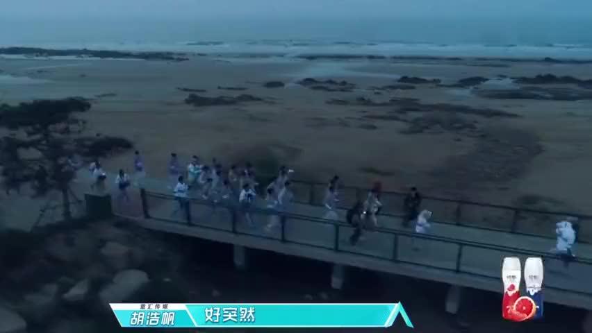 黄立行关心受伤的俞彬,F班学员率先达到观日景点,景色好美