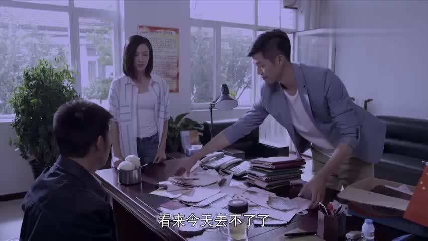 影视:乡政府揭不开锅了,王书记只能找信用社贷款,太难了!