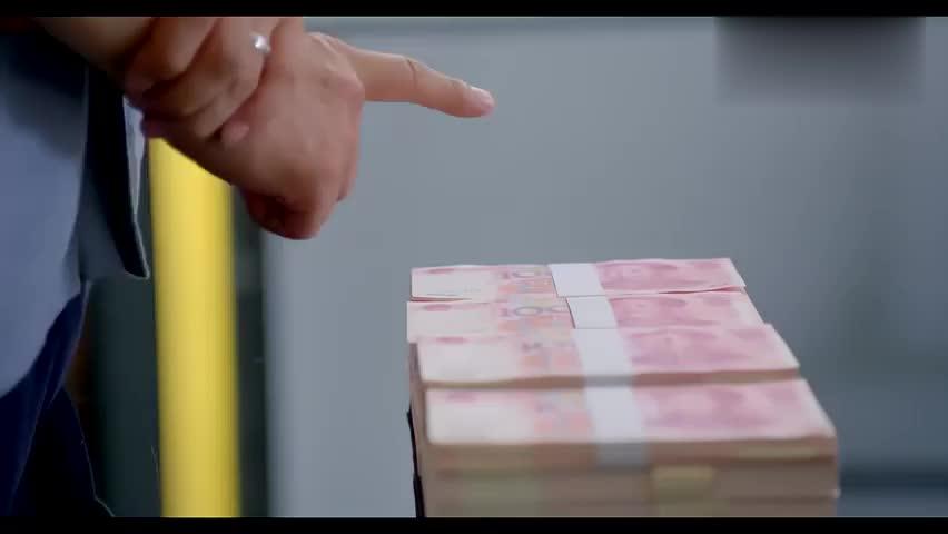 剧中:幸福来得太突然,丁人间靠一个游戏账号,竟让自己一夜暴富