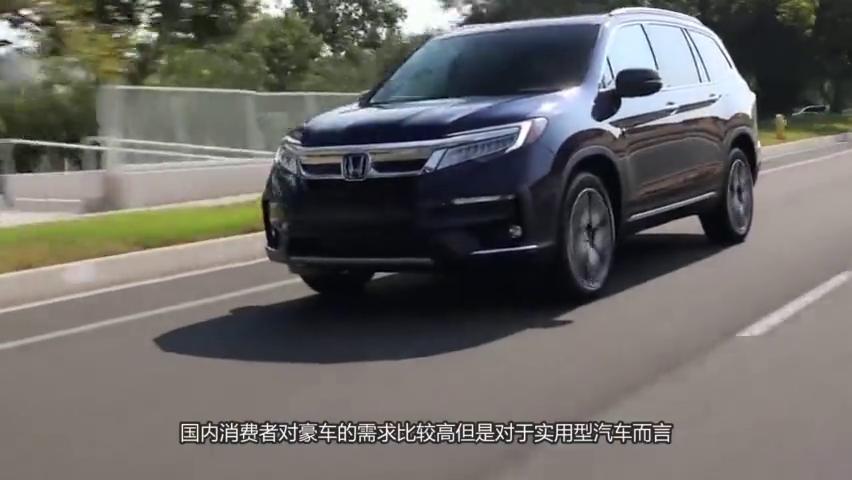 视频:又一SUV崛起了,新车比宝马X6还漂亮,拉开车门,丰田都羡慕