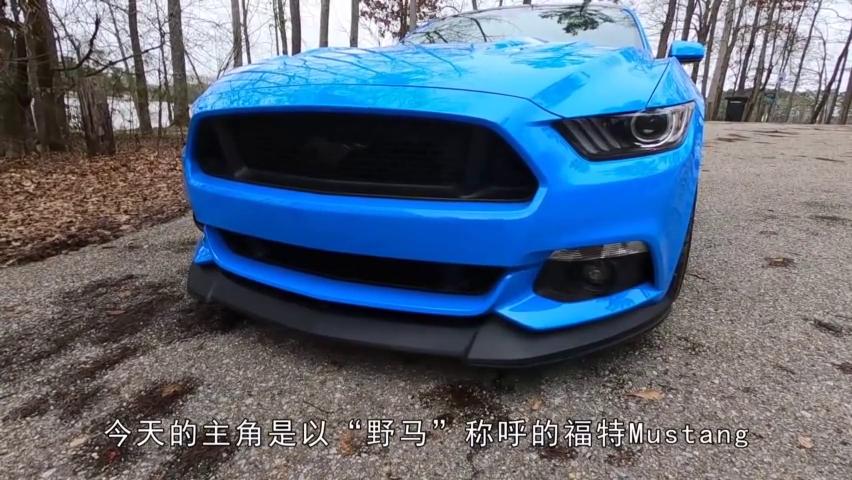 视频:福特放大招,19野马搭配2.3T发动机,30万起售,果断放弃