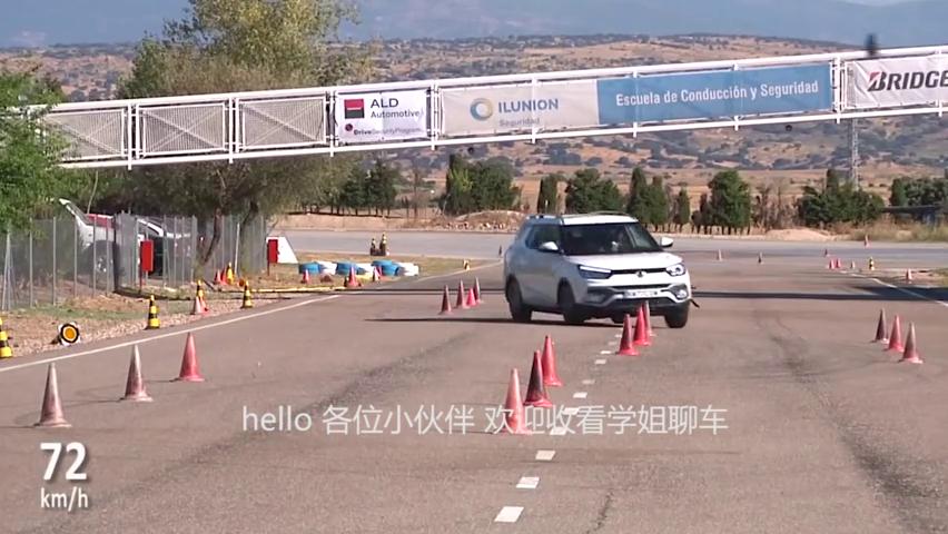 视频:麋鹿测试:大众途观VS韩国双龙,可以让大家笑一辈子!