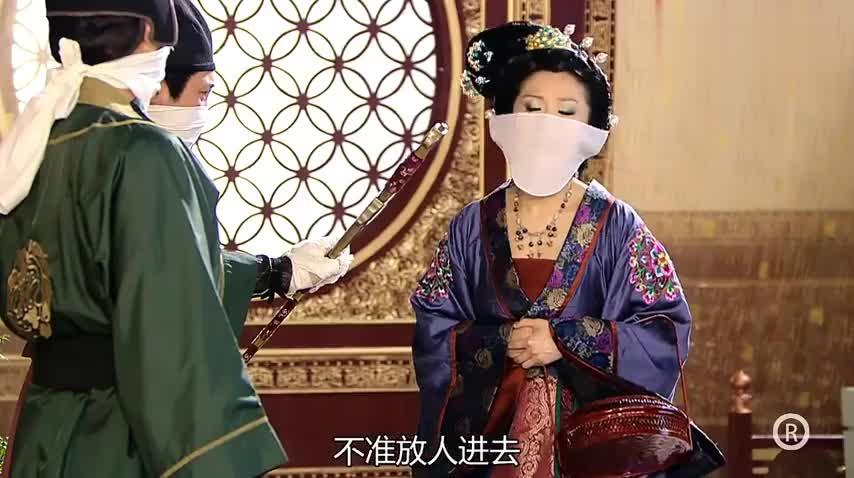 阮司珍看望生病的太妃,不料被太妃怒骂,一张符咒阮司珍秒懂