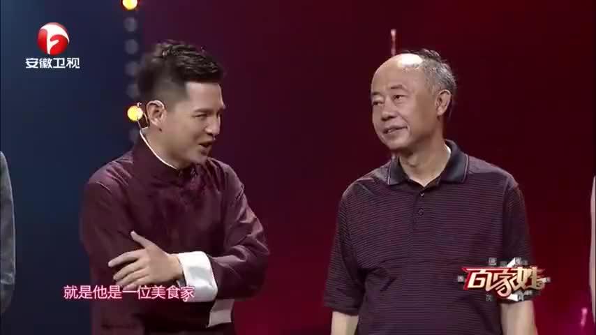 """百家姓:钱文忠教授分享""""美食家""""汪曾祺!"""