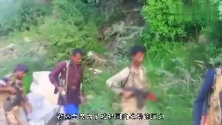 胡塞武装长途奇袭,枪声一响:沙特雇佣兵丢弃武器一路狂奔