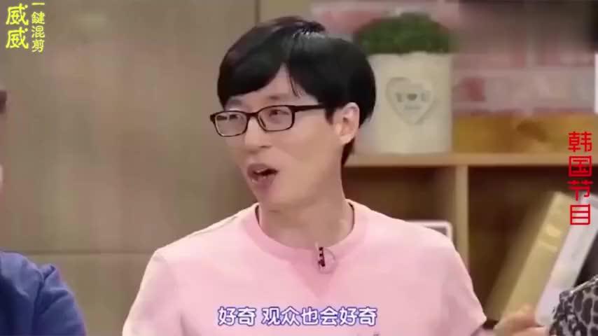 中国太好赚钱?韩国艺人自曝在中国的片酬,主持人听完满脸震惊