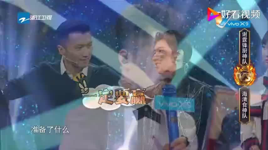 王源翻唱薛之谦的《绅士》,却做《泰坦尼克号》经典动作,搞笑吗