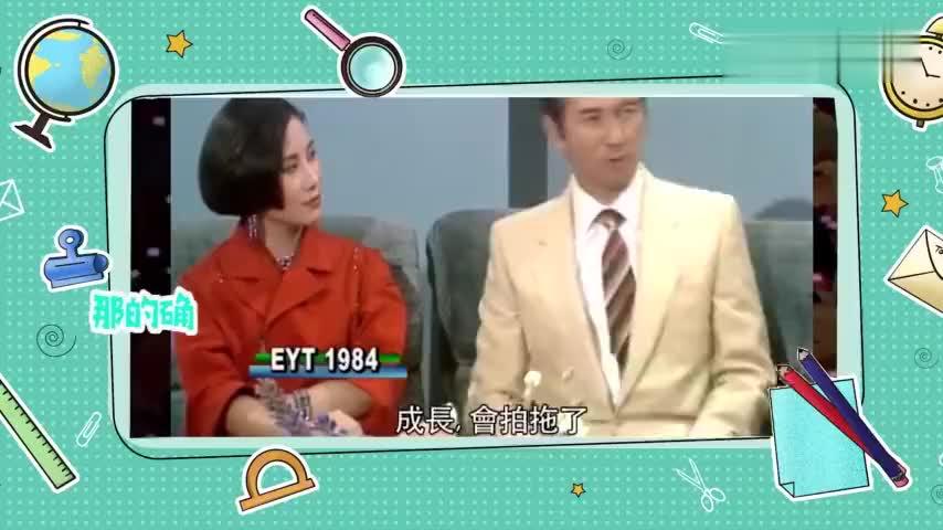 鲁豫:担心富不过三代吗?梁安琪巧妙回答,不愧是赌王看上的女人