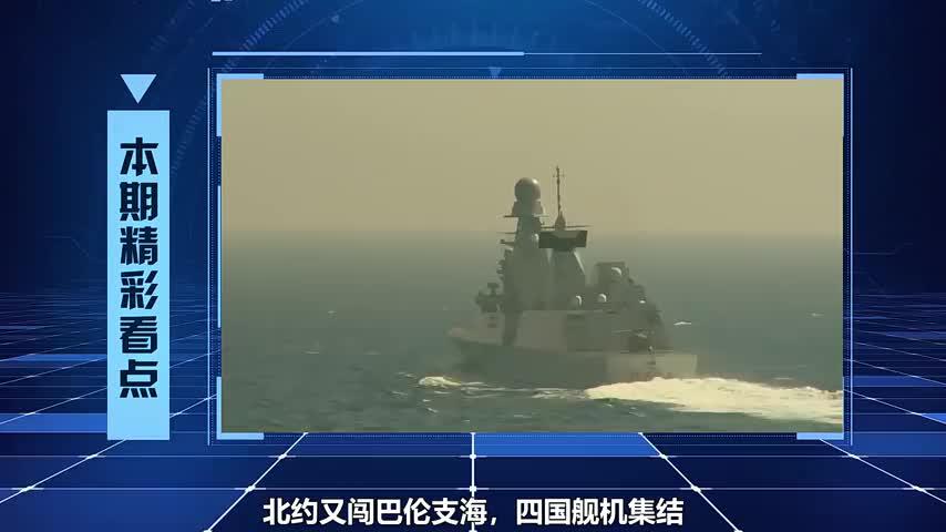 北约与俄角逐巴伦支海!越南人:美军舰将在巴伦支海发现自己冰墓