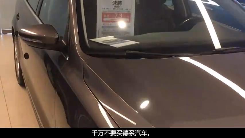 老司机:二手车不买德系,新车不买法系!这究竟是什么原因?