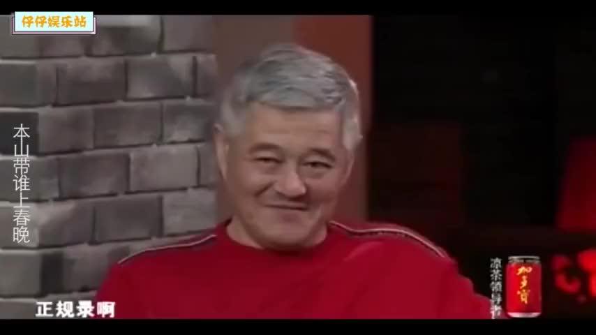 """众明星调侃赵本山合集:被周润发说""""二"""",本山大叔立马见招拆招"""