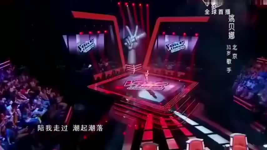 中国好声音:汪峰这波节奏,怀疑下面是托,导师们称赞不绝