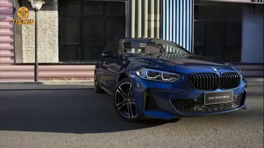 宝马1系运动轿车正式上市 售价区间20.38万-24.68万