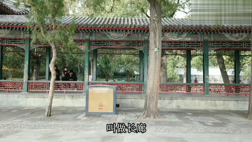 你知道颐和园的长廊是谁命人建造的吗?