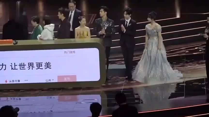 微博之夜:杨紫长裙下台不方便,肖战李现这是在用生命避嫌!