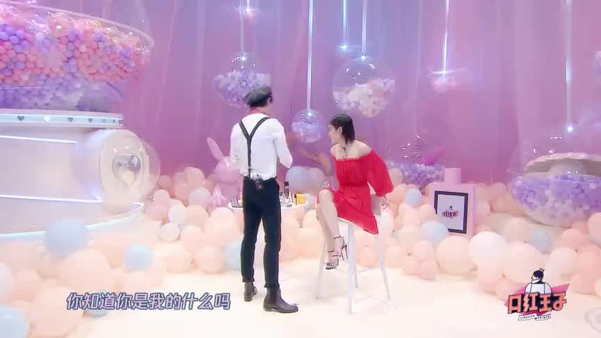 戴景耀表白张雪迎:你就是我的奶茶,最后卖萌动作甜炸了!