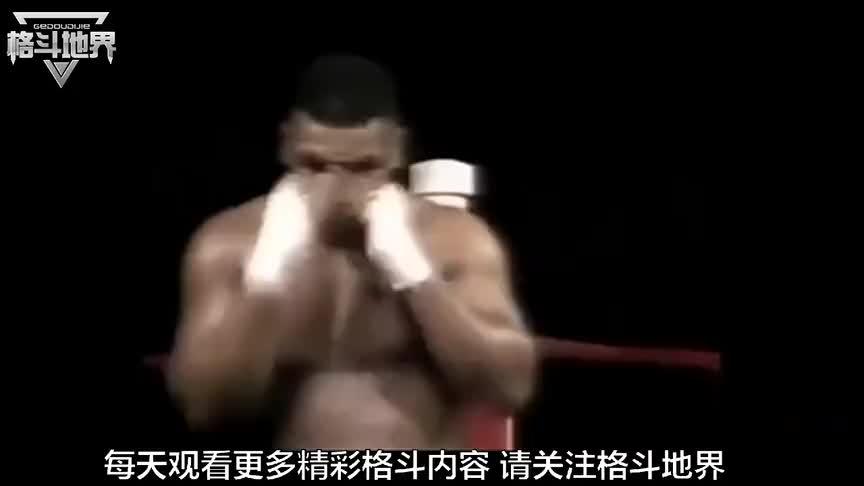 拳王泰森影子拳训练合集,拳速太快,肉眼完全跟不上!