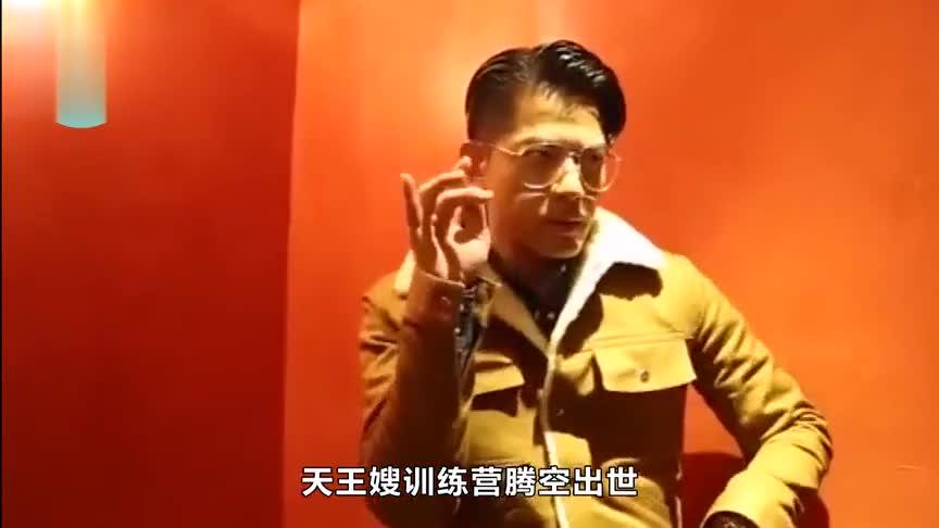 郭富城直斥网络造谣者,力挺天王嫂方媛,称现在家庭生活很圆满
