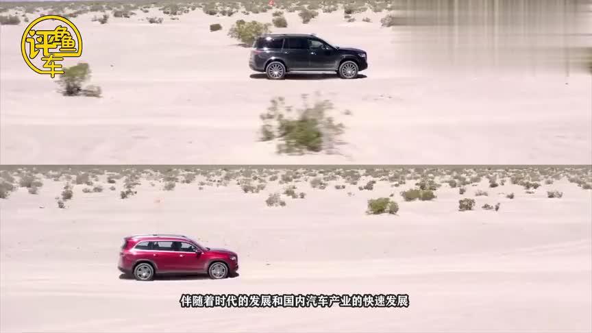 视频:又一豪华SUV火了,新车比奥迪Q3还大气,20.28万起让奔驰羡慕